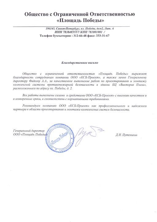 gdz-reshebnik-po-literaturnomu-chteniyu-4-klass-boykina-vinogradskaya